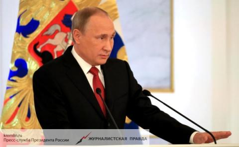 Послание Путина: война войной, а обед по расписанию. День независимости России — 30 ноября