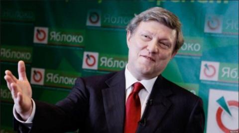 Явлинский предлагает сдаться