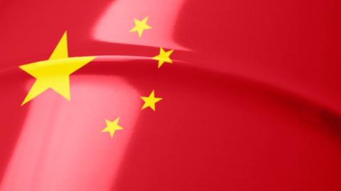 Трансформация экономики Кита…