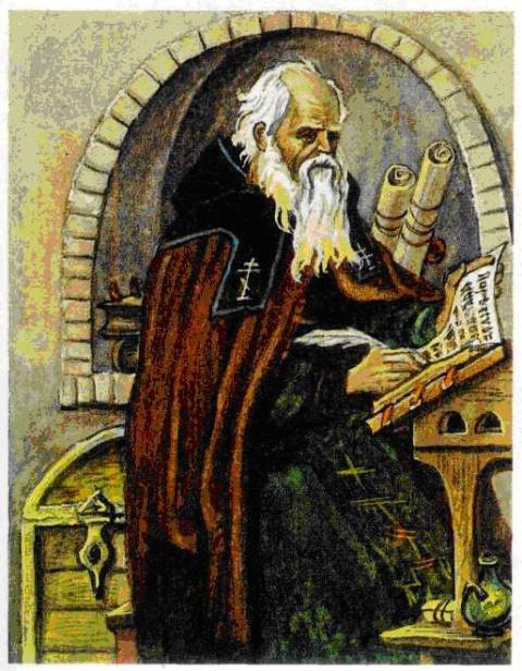 О количестве сохранившихся славяно-русских рукописных книг XVI в.
