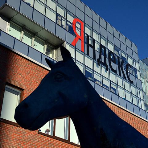 Credit Suisse: «Яндекс» буде…