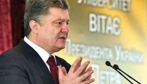 Европарламент испытал «огромное разочарование» действиями Порошенко