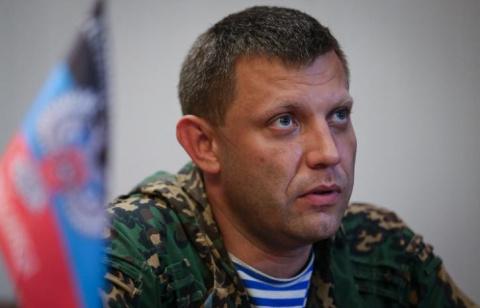 Захарченко раскрыл, какая из…