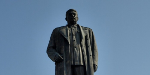 За отрицание сталинских репр…