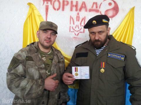 Киевский лжепатриарх Филарет…