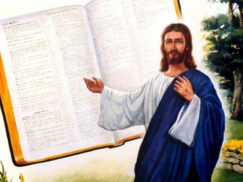 Пророчество Исаии реализуетс…