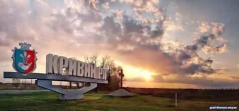 Украина це Россия! Кривой Ро…