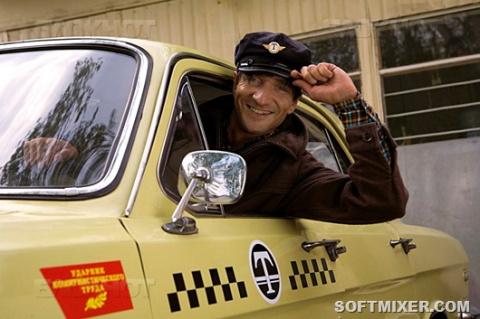 История советского такси в ф…