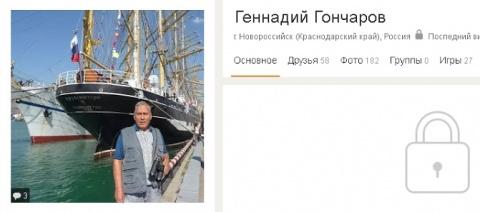 Власти Новороссийска отказал…