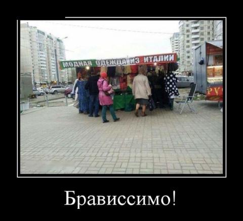 Веселые картинки)