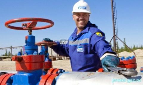 «Газпром» хочет немного нара…