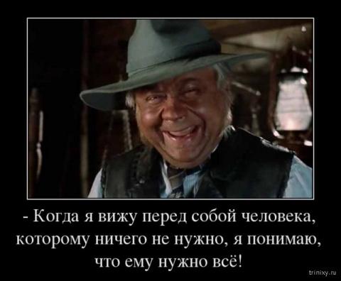 Крылатые цитаты из любимых советских кинофильмов (20 фото)
