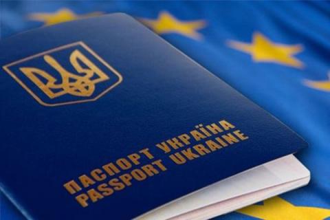 Посол ЕС прогнозирует отмену…