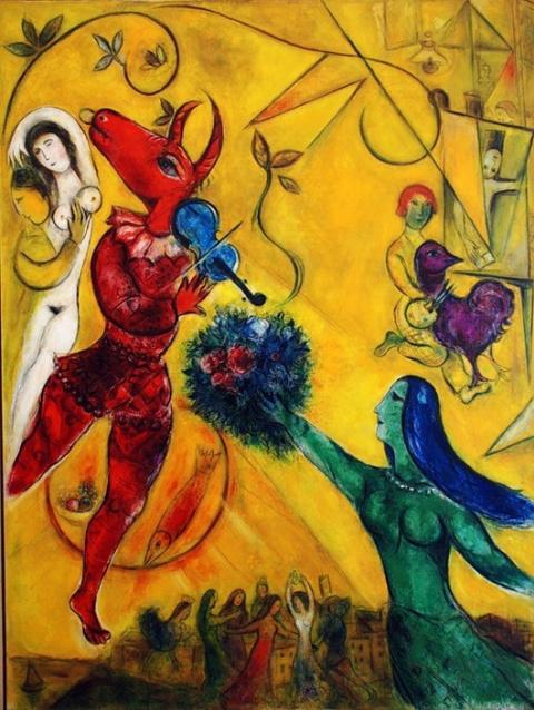 Необыкновенная жизнь Марка Шагала