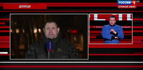 Сладков у Соловьёва: На Донбасс хлынули добровольцы, остановить их невозможно