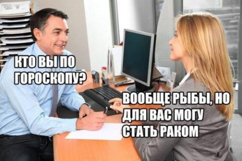 Анекдоты посмеяться (13 шт)