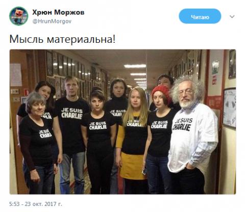 """Они были уверены, что на """"Эхо Москвы"""" пришли православные с топорами"""