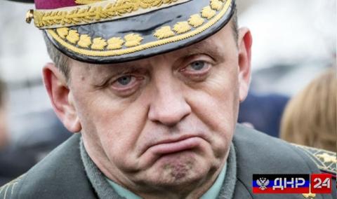 Глава Генштаба ВСУ признал «Гладосовский котел»