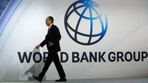 Всемирный банк ожидает рост экономики России на 1,3%
