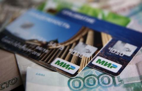 В Европе начнут прием платеж…