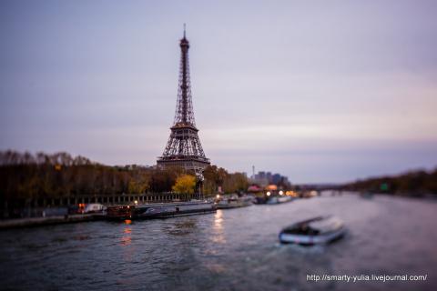 Ноябрьский Париж