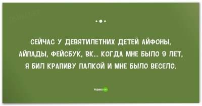 Саркастические и веселые открытки))