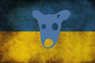 Украина самозабанилась.  Александр Зубченко (стёб)