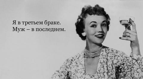 «Женская немногословность» о…