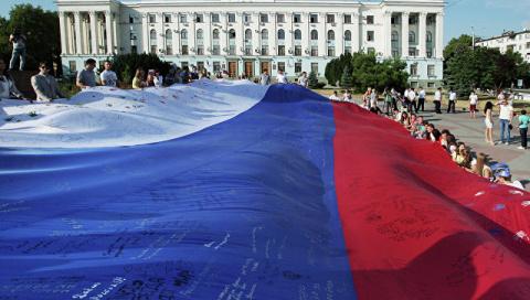 Россия заявила в ОБСЕ о диск…