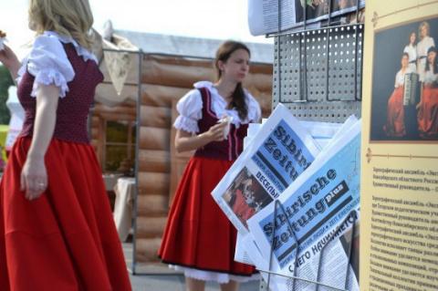 «Гуд бай, Германия?» Как рус…