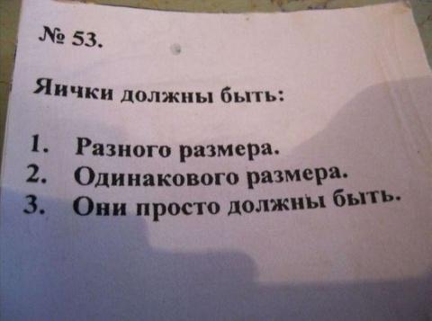 Юморные преподаватели)) Всем…