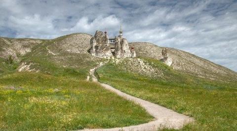 Империя Арата на среднерусск…