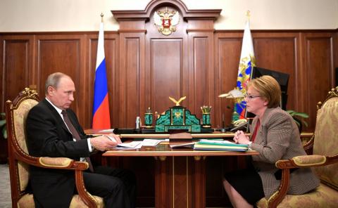 Рабочая встреча с Министром …