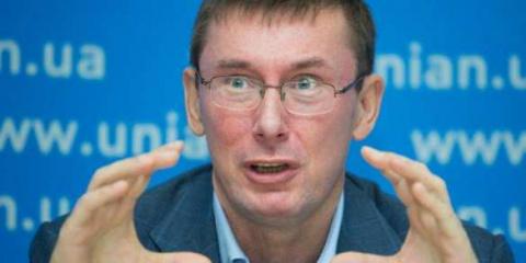 Ещё бы: Луценко считает безо…