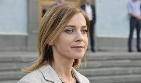 Наталью Поклонскую обвинили …