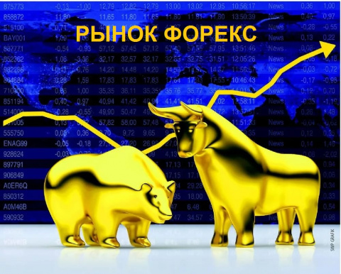 ЦБ дал старт рынку форекс в России