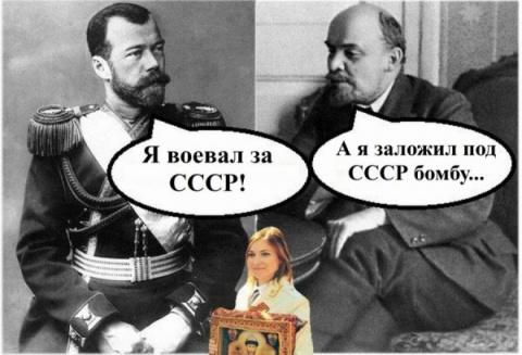 """Церковникам не нравится """"Бес…"""
