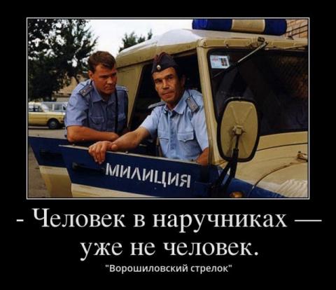 Крылатые выражения из россий…