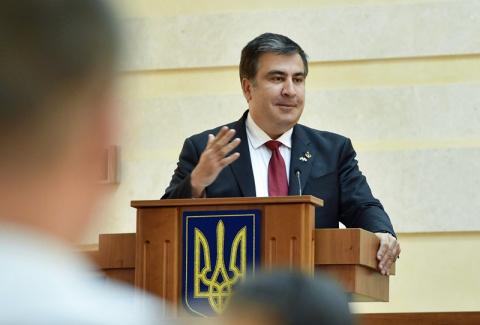 Саакашвили рассказал об Укра…