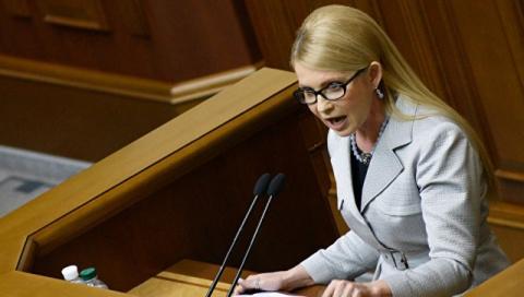 Новости Украины: Глава Минфина обвинил Тимошенко в популизме