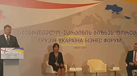 Саакашвили: власти Грузии пы…