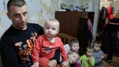 Это уже за гранью....В Москве коллекторы угрожают закопать в лесу семью с 7 детьми из-за долга