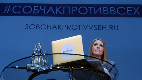 Собчак назвала Крым украинским