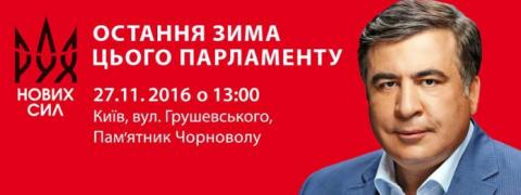 Колесо истории и его ось. Александр Зубченко