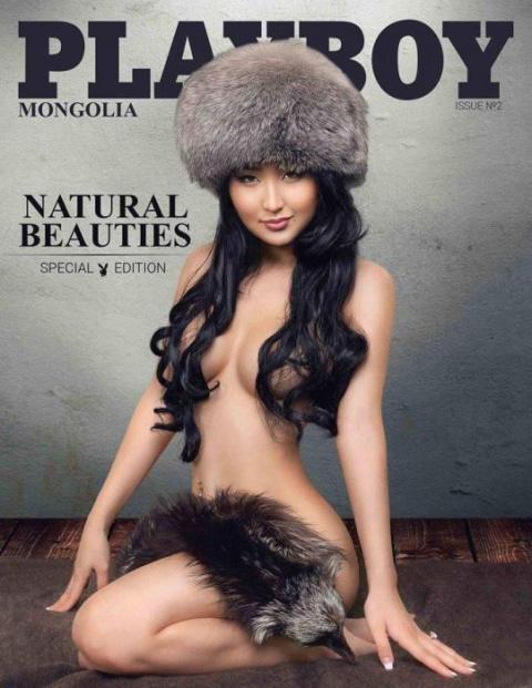 Как выглядит монгольская вер…