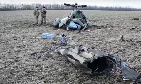Украинский вертолет взорвали свои