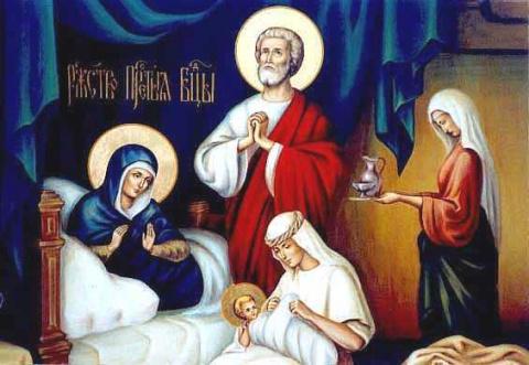 С праздником, братья и сестры, Рождеством Богородицы!
