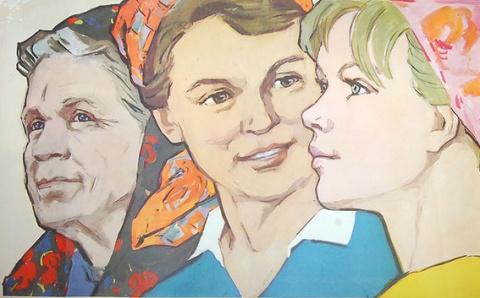 Во что верили советские женщины