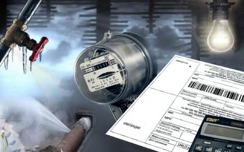 С 1 марта на Украине вновь поднимают плату за электричество