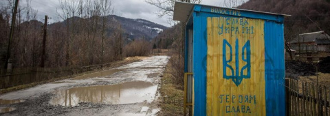 В МИД Украины довольны, что …